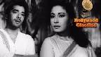 Aapne Yaad Dilaya To Mujhe Yaad Aaya Video Song