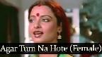 Agar Tum Na Hote (Lata Mangeshkar) Video Song