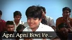 Apni Apni Biwi Pe Video Song