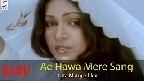 Aye Hawa Mere Sang Sang Chal Video Song