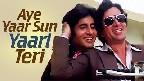 Aye Yaar Sun Yaari Teri Mujhe Zindagi Se Bhi Pyari Hai Video Song