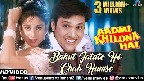 Bahut Jatate Ho Chah Humse Video Song