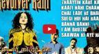 Banna Banni Video Song