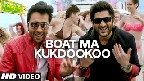 Boat Ma Kukdookoo Video Song