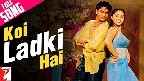 Chak Dhoom Dhoom Video Song