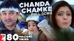 Chanda Chamke Cham Cham Video Song