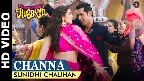 Channa Video Song