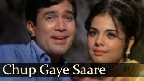 Chhup Gaye Sare Nazare Video Song