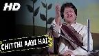 Chitthi Aayi Hai Video Song