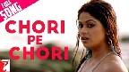 Chori Pe Chori Video Song