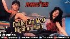 Dekha Teri Mast Nigahon Mein Video Song