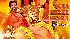 Deva Shree Ganesha Video Song