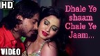 Dhale Yeh Shaam Chale Yeh Jaam Video Song