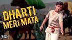 Dharti Meri Mata Pita Aasman Video Song