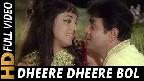 Dheere Dheere Bol Koi Sun Na Le Video Song