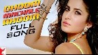 Dhoom Machale Video Song