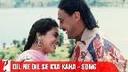 Dil Ne Dil Se Kya Kaha Video Song
