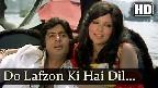 Do Lafzon Ki Hai Dil Ki Kahani Video Song