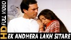 Ek Andhera Lakh Sitare Video Song