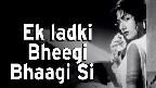 Ek Ladki Bheegi Bhaagi Si Video Song