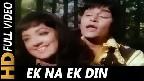 Ek Na Ek Din Yeh Kahani Banegi Video Song