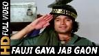 Fauji Gaya Jab Gaon Mein Video Song