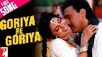 Goriya Re Goriya Re Video Song