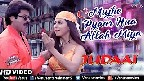 Haan Mujhe Pyar Hua Allah Miyan Video Song
