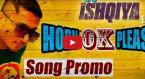 Horn Ok Please Video Song