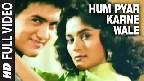 Hum Pyar Karne Wale Video Song