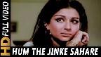 Hum The Jinke Sahare Video Song