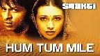 Hum Tum Mile Yun Pyar Mein Video Song