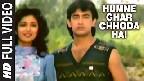 Humne Ghar Chhoda Hai Video Song