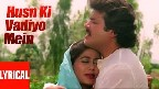 Husn Ki Wadiyon Mein Video Song