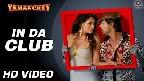 In Da Club Video Song