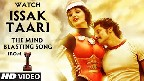Issak Taari Video Song