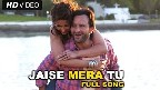 Jaise Mera Tu Video Song