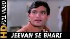 Jeevan Se Bhari Teri Aankhen Video Song