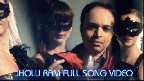 Jholu Ram Video Song