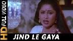 Jind Le Gaya Woh Dil Ka Jaani Video Song