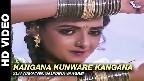 Kangana Kunware Kangana Video Song