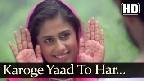 Karoge Yaad To Har Baat Yaad Aayegi Video Song