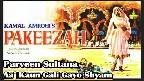 Kaun Gali Gayo Shyam Video Song