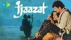 Khali Haath Shaam Aayi Hai Video Song