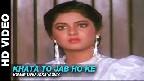 Khata To Jab Ho Video Song