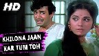 Khilona Jaan Kar Tum To Mera Dil Tod Jate Ho Video Song