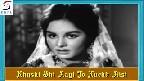Khushi Bhi Aayi To Video Song