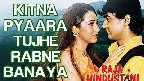 Kitna Pyara Tujhe Rab Ne Banaya Video Song