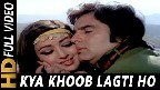 Kya Khoob Lagti Ho Video Song