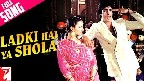 Ladki Hai Ya Shola Video Song